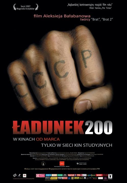 ładunek 200 cały film online