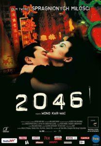 2046 cały film online